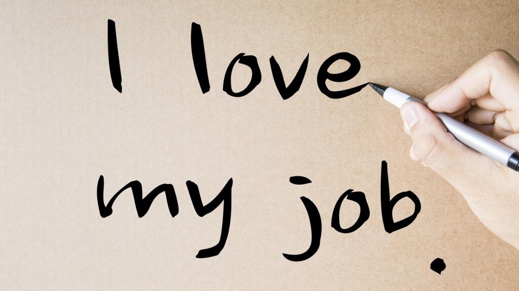 job loyalty